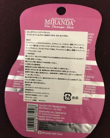 ミランダ/キャンドゥ/ヘアパック・トリートメントを使ったクチコミ(2枚目)