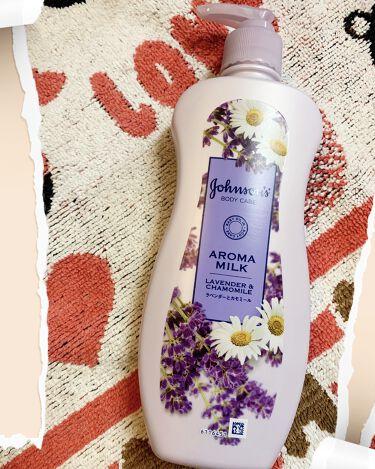 レノアハピネス アンティークローズ&フローラルの香り/レノア/柔軟剤を使ったクチコミ(5枚目)