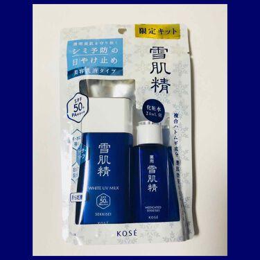 薬用 雪肌精/雪肌精/化粧水を使ったクチコミ(3枚目)