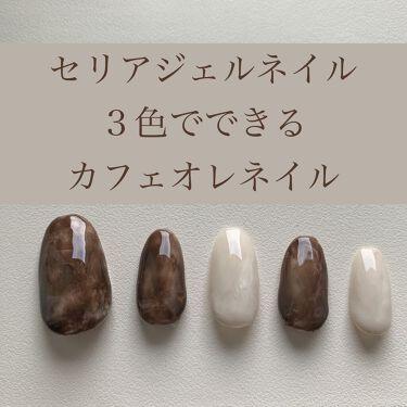 【画像付きクチコミ】セリアジェルネイル3色でできる🤎カフェオレネイル☕️🍒使用したもの🍒・セリアジェルネイル ベース&トップコート ホワイト ダークブラウン 作り方は画像の方に載せてるので、ぜひ見てください👀親指、人差し指、薬指は、3枚目、中指、小指は、...