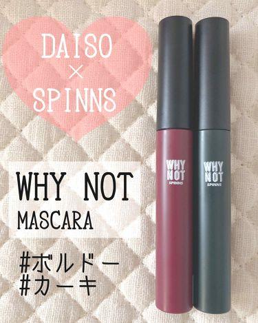 WHY NOT SPINNS マスカラ/DAISO/マスカラ by てんぼう