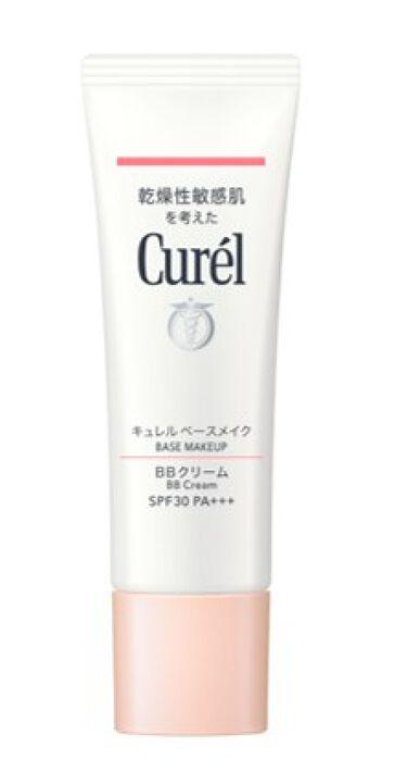 2021/4/10発売 Curel ベースメイク BBクリーム