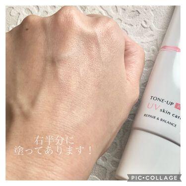 リペア&バランス スキンケアUVベース<トーンアップローズ>/明色化粧品/日焼け止め・UVケアを使ったクチコミ(5枚目)