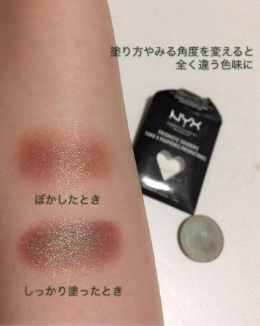 プリズマ シャドウ/NYX Professional Makeup/パウダーアイシャドウを使ったクチコミ(2枚目)