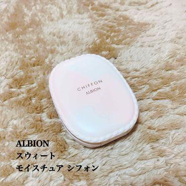 アルビオン スウィート モイスチュア シフォン/ALBION/パウダーファンデーションを使ったクチコミ(1枚目)