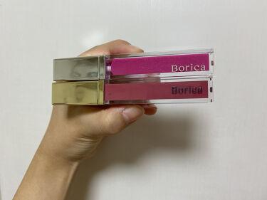 リッププランパー プラスカラー<ティント>/Borica/リップグロスを使ったクチコミ(1枚目)