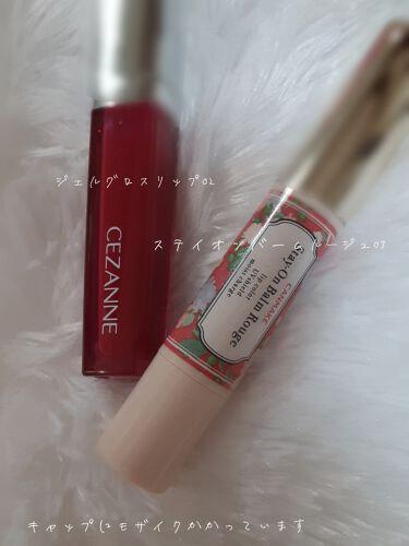 ステイオンバームルージュ/CANMAKE/口紅を使ったクチコミ(2枚目)