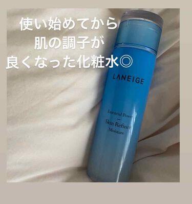 パワーエッセンシャルスキン/LANEIGE/化粧水を使ったクチコミ(1枚目)