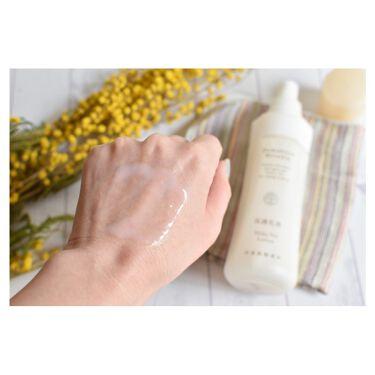 保護乳液/ドモホルンリンクル/乳液を使ったクチコミ(6枚目)