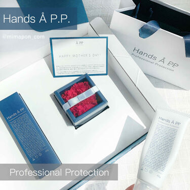 みまぽん on LIPS 「☑︎HandsÅP.P.ProfessionalProtec..」(2枚目)