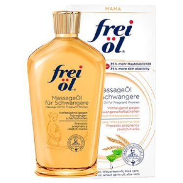 マッサージオイル(Massage Oil)