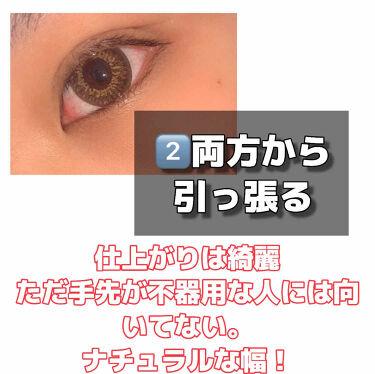 のび〜る アイテープ 絆創膏タイプ/DAISO/二重まぶた用アイテムを使ったクチコミ(3枚目)