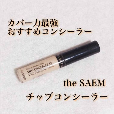 カバーパーフェクト チップ コンシーラー/the SAEM/コンシーラーを使ったクチコミ(1枚目)