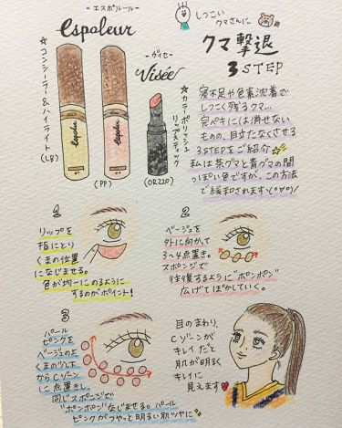 リシェ カラーポリッシュ リップスティック/ヴィセ/口紅を使ったクチコミ(1枚目)