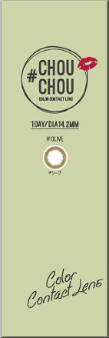 #CHOUCHOU(チュチュ)1day Olive(オリーブ)