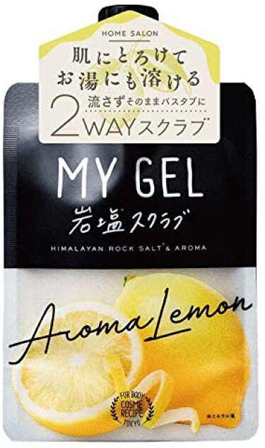MY GEL 岩塩スクラブ アロマレモン