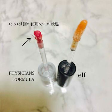 Plump Potion Needle-Free Plumping Cocktail/PHYSICIANS FORMULA/リップグロスを使ったクチコミ(3枚目)
