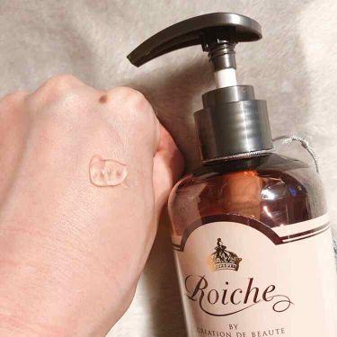 CDB ロイーシェ ボディ オイル クリーム/Roiche/ボディクリーム・オイルを使ったクチコミ(2枚目)