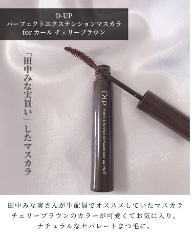 VC100エッセンスローションEX/ドクターシーラボ/化粧水を使ったクチコミ(8枚目)