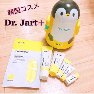 ドクタージャルト セラマイディンクリーム/Dr.Jart+/フェイスクリームを使ったクチコミ(1枚目)