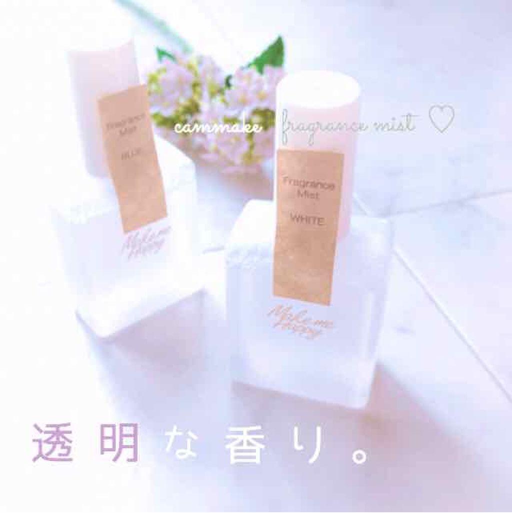 メイクミーハッピー フレグランスミスト/キャンメイク/香水(レディース)を使ったクチコミ(1枚目)