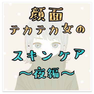 ハイパフォーマンス クレンジング オイル アドバンスト クラシック/shu uemura/オイルクレンジングを使ったクチコミ(1枚目)