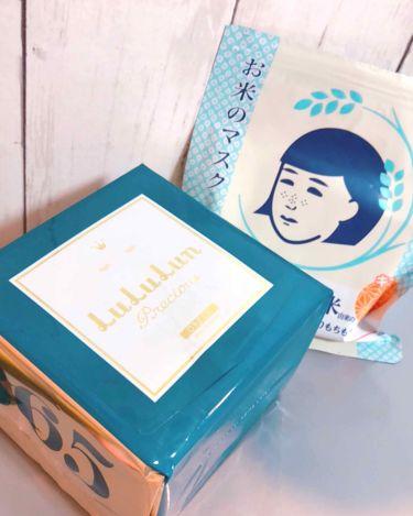 チャンユカさんの「毛穴撫子お米のマスク<シートマスク・パック>」を含むクチコミ