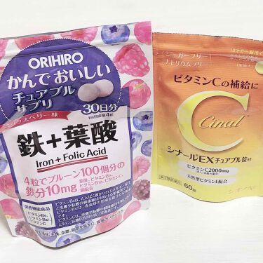 シナールEXチュアブル錠/シオノギ製薬/健康サプリメントを使ったクチコミ(1枚目)