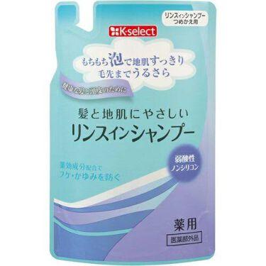 【画像付きクチコミ】おすすめはしますが試すのは自己責任でお願い致します!Sセレクトリンスインシャンプー泡立ちもそこそこに(リンスインシャンプーだからかシャンプーのみのが泡立ちはいいと思う)香りも強くなくて(なんか爽やかな香り)洗い上がりもギシギシしない(...