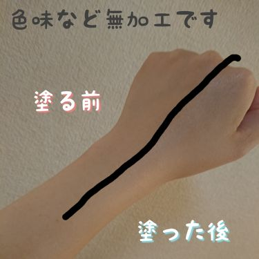 マーメイドスキンジェルUV/CANMAKE/日焼け止め(顔用)を使ったクチコミ(2枚目)