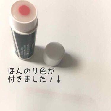 リシェ クリスタルデュオ リップスティック/ヴィセ/口紅を使ったクチコミのサムネイル(4枚目)