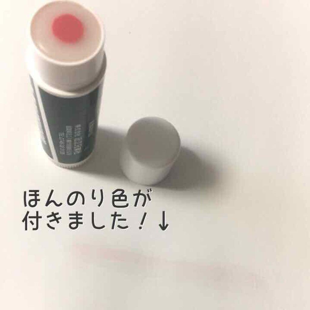 リシェ クリスタルデュオ リップスティック/ヴィセ/口紅を使ったクチコミ(4枚目)