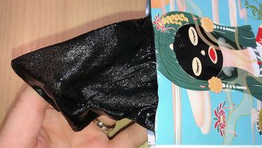 ブライトモイスチャーマスク/ヘラショー/シートマスク・パックを使ったクチコミ(2枚目)