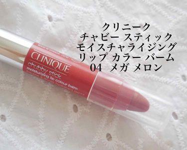 チャビー スティック モイスチャライジング リップ カラー バーム/CLINIQUE/口紅を使ったクチコミ(1枚目)