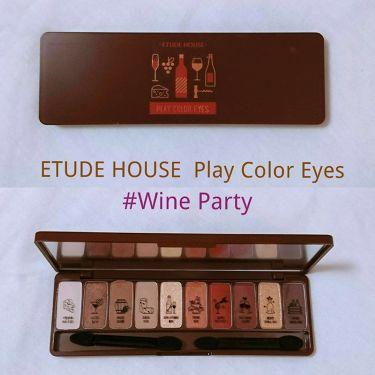 プレイカラー アイシャドウ ワインパーティー/ETUDE HOUSE/パウダーアイシャドウを使ったクチコミ(1枚目)