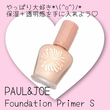 モイスチュアライジング ファンデーション プライマー S/PAUL & JOE BEAUTE/化粧下地 by ありこ