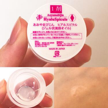 ヒアルスピクル&メルティングジェル/東京青山美人研究所/美容液を使ったクチコミ(3枚目)
