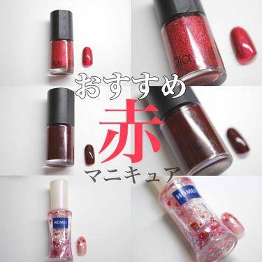HOMEI スパンコールネイルポリッシュ/北尾化粧品部/マニキュアを使ったクチコミ(1枚目)