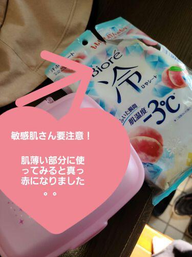 冷シート ももせっけんの香り/ビオレ/デオドラント・制汗剤を使ったクチコミ(1枚目)