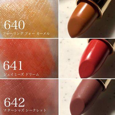 リュクスレザーコレクション/ロレアル パリ/口紅を使ったクチコミ(2枚目)