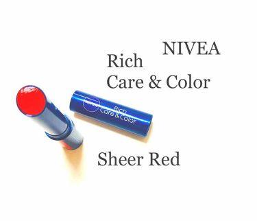 リッチケア&カラーリップ/ニベア/リップケア・リップクリームを使ったクチコミ(1枚目)