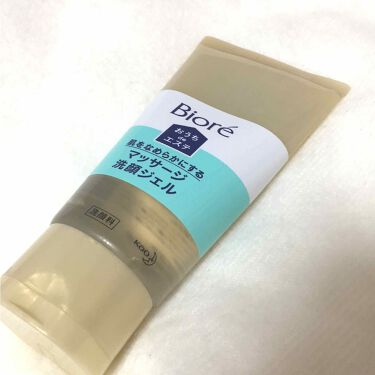 おうちdeエステ 肌をやわららかくする マッサージ洗顔ジェル/ビオレ/その他洗顔料を使ったクチコミ(1枚目)