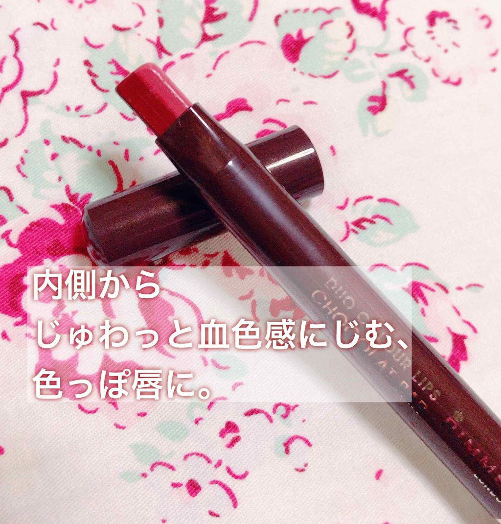 https://cdn.lipscosme.com/image/63e04f257b21858425bcc80f-1554484241-thumb.png