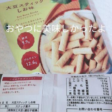 大豆スティック/LAWSON (ローソン)/食品を使ったクチコミ(1枚目)