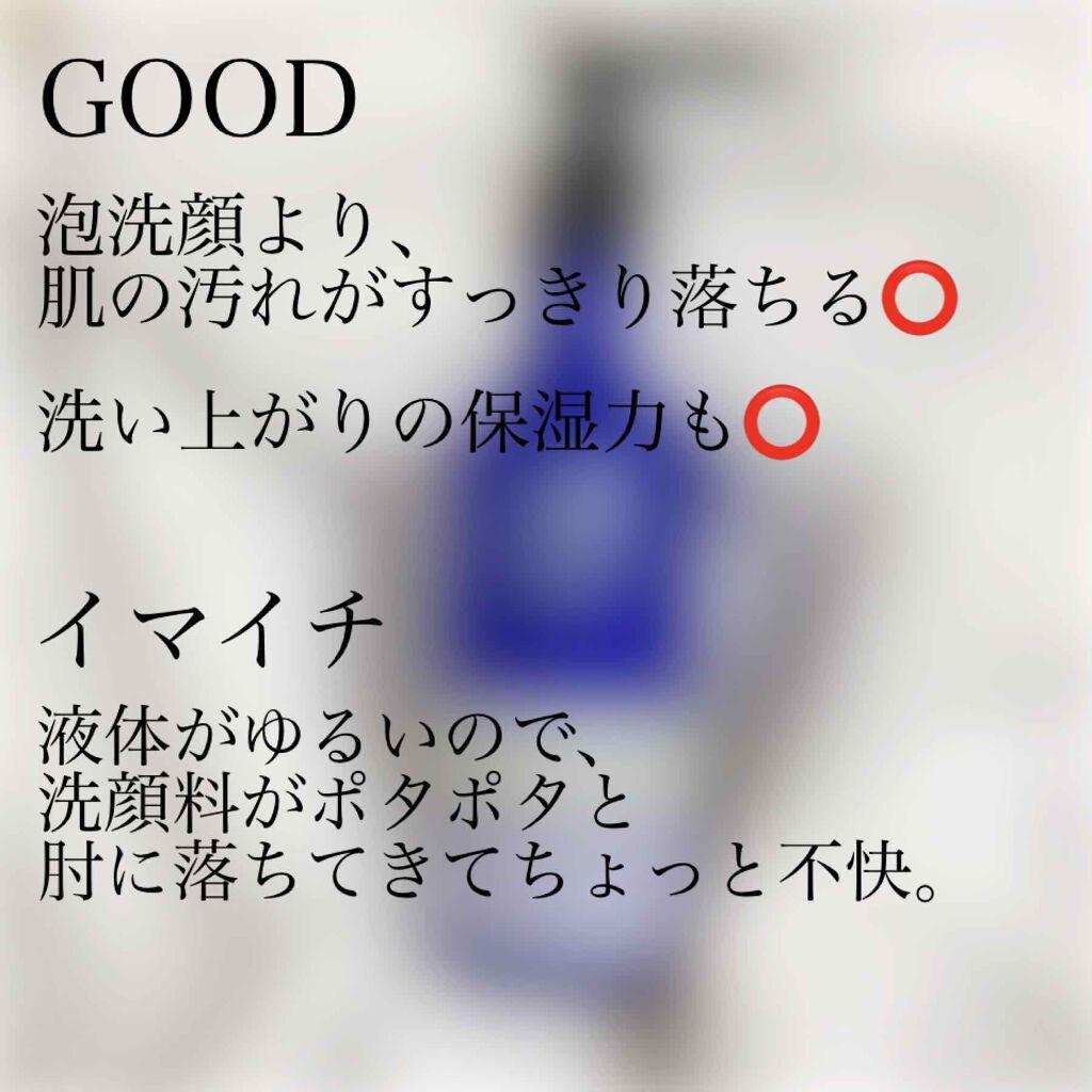 https://cdn.lipscosme.com/image/4905375981df22712959c2a5-1592220985-thumb.png