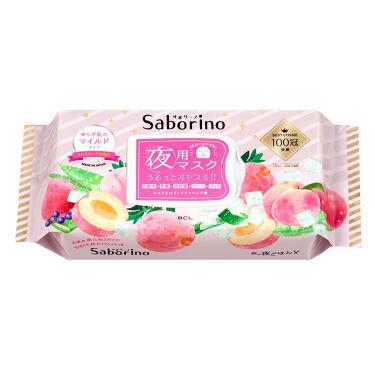 2021/2/8発売 サボリーノ すぐに眠れマスク とろける果実のマイルドタイプ