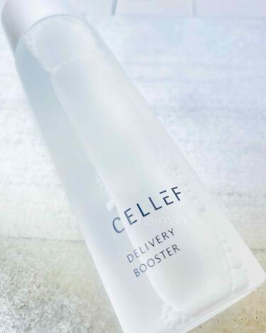 デリバリー ブースター/セルエフ/化粧水を使ったクチコミ(3枚目)