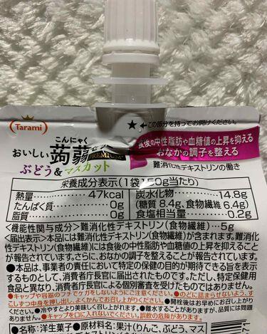 おいしい蒟蒻ゼリーPREMIUM+/たらみ/食品を使ったクチコミ(2枚目)