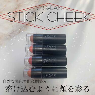 UR GLAM STICK CHEEK(スティックチーク)/DAISO/ジェル・クリームチークを使ったクチコミ(1枚目)