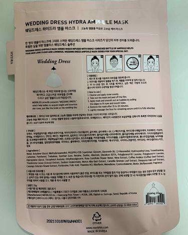 wedding dress/MERBLISS/シートマスク・パックを使ったクチコミ(2枚目)